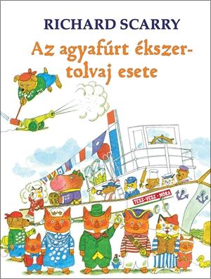 Az agyafurt ekszertolvaj_borito:Az agyafurt ekszertolvaj_borito.